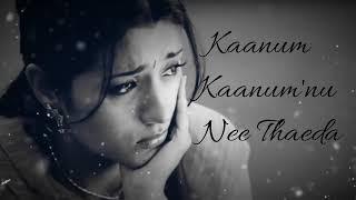 Paakathe Enna Paakathe Song- vaenam_vaenamn'nu_nerukkalaye lyrics- WhatsApp status video