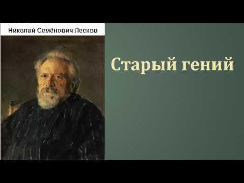 /Классика: Осоргин Михаил Андреевич. Рассказы