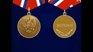 видео ФЗ (Федеральные законы и Постановления Правительства РФ)
