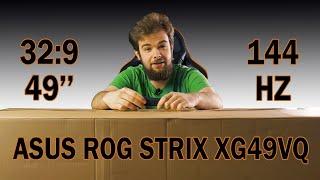 Обзор игрового DFHD 32:9 монитора ASUS ROG STRIX XG49VQ by BoR'oDa