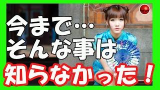 【海外の反応】中国人がビックリ!「知らなかった!」日本からのとてつ...