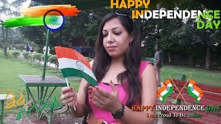 15 August special heart touching video independence day | 15 August 2018 | independence day 2018