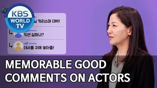 Memorable good comments on actors [Happy Together/2020.04.02]
