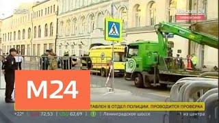 Смотреть видео Депздрав сообщил о восьми пострадавших в ДТП на улице Ильинка - Москва 24 онлайн