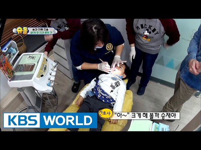 Seungjae's very first time to visit the dentist [The Return of Superman / 2017.03.05]