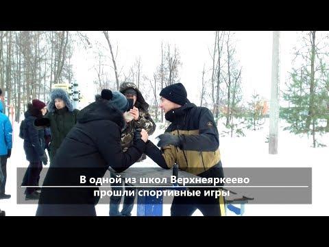 UTV. Новости севера Башкирии за 17 января (Нефтекамск, Дюртюли, Янаул, Татышлы)