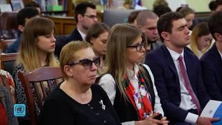 В РГБ открылась выставка, посвященная 70-летию ООН в России