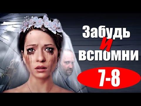 Kolibri - давай затянемся дымом,и оставим печальиз YouTube · Длительность: 4 мин44 с  · Просмотры: более 4.000 · отправлено: 9-8-2014 · кем отправлено: Likuna Tomaradze