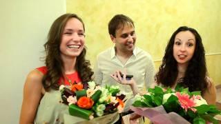 Поздравление для Евгении и Дмитрия - Тверской ЗАГС