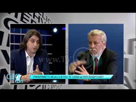 """Дебата """"Клик Плус"""": Дали Македонија е мултиетничка држава?"""