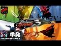 スティックマン横スクロールアクション爽快ゲーム- Stickman REVENGE3 -📌