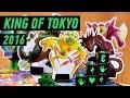 Геймплей #84 - King of Tokyo (+ Power Up!)