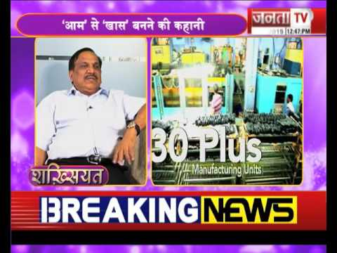 Shakhsiyat Action Group Md Raj Kumar Gupta