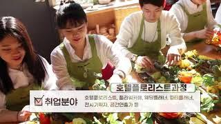 위탁기관안내 33.  로이문화예술실용전문학교(인천 부평…