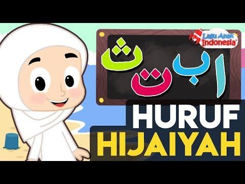 Lagu Huruf Hijaiyah - Belajar Huruf Hijaiyah - Lagu Anak Anak Islami - Lagu Anak Indonesia