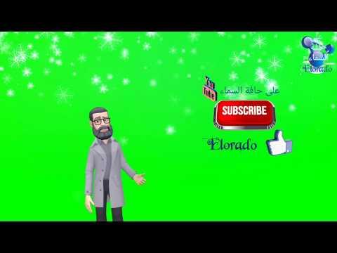 تطبيقات اسلامية مع وائل ..  تطبيق المطوف للعمرة و الحج   … الرابط موجود في صندوق الوصف