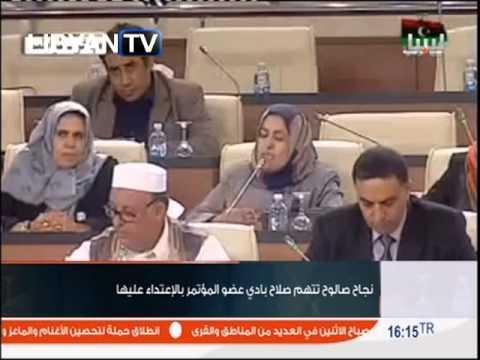 نجاح صالوح تتهم صلاح بادي عضو المؤتمر بالاعتداء عليها
