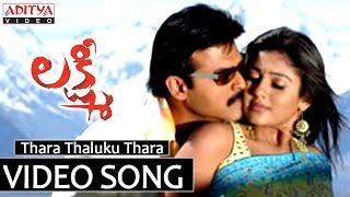 Thara Thaluku Thara Song - Lakshmi Video Song - Venkatesh, Nayanthara, Charmi