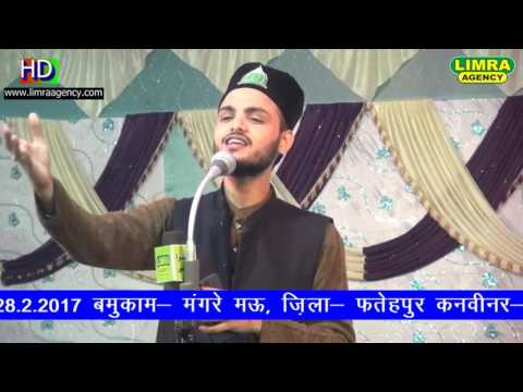 Saif Raza Kanpuri Part 2 Naatiya Mushaira Fatehpur 28 2 2017 HD India