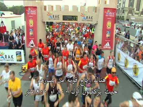 RAK Half Marathon 2012 (Part 1 of 3)