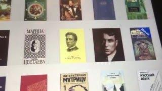 Моя электронная библиотека  ( окончание )(В этом выпуске я продолжаю делиться на волнах классики своей электронной коллекцией книг. Начало в видео..., 2016-04-26T16:32:57.000Z)