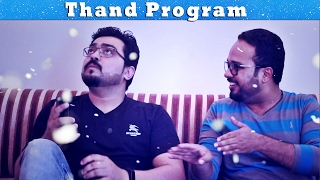 Thand Program | The Idiotz | Funny