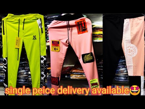 Branded Lower in Cheapest price 🤩 | Imported lower | Designer lower | Versace | Off-white