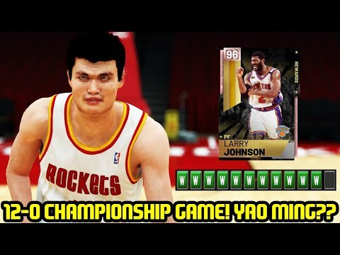 12-0 PINK DIAMOND CHAMPIONSHIP! YAO MING RETURNS? NBA 2K19 MYTEAM GAMEPLAY