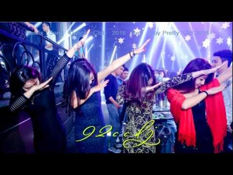 Nonstop Thai Dj Remix 2017  Club dance Music 2017