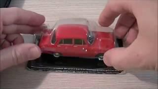 втолегенды СРСР Найкраще №32 ''МОСКВИЧ-412 розпакування .