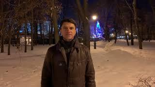 """Видеопоздравление участников курса """"Проектировщик Пассивных Домов"""""""