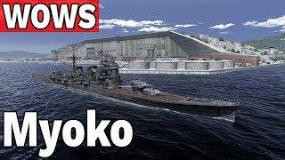 MYOKO - World of Warships