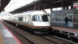 近鉄21000系アーバンライナーPlus大和八木駅通過1
