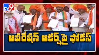 Many T Congress leaders to join BJP - TV9
