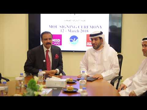 News Clip- Sharjah Health Authority Signs MoU With Aster DM Healthcare To Expand Healthcare Coverag