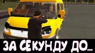 Я ВЫЖИЛ?! САМЫЙ УДАЧНЫЙ ДЕНЬ В GTA CRIMINAL RUSSIA (CRMP)
