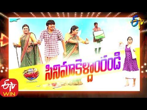 Extra Jabardasth | 21st August 2020 | Full Episode | Sudheer,Reshmi | ETV Telugu