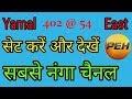 ren tv dish setting in india | yamal 402 at 54.9°e Dish set up | russian channel ren tv fta