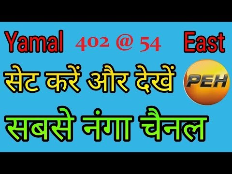 ren tv dish setting in india | yamal 402 at 54.9°e Dish set up | russian channel ren tv fta