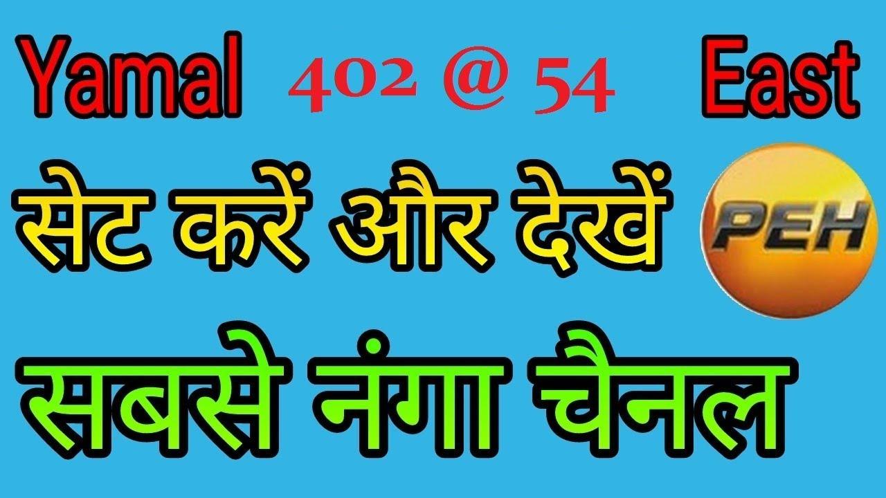ren tv dish setting in india | yamal 402 at 54 9°e Dish set up | russian  channel ren tv fta