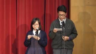 2017-01-19 佛教茂峰法師紀念中學 陶傑先生與青年對