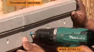 видео Фасадная облицовочная плитка на саморезах TALENTO 3D