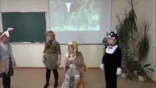 """Мини-спектакль """"Ягуар и Кролик"""""""