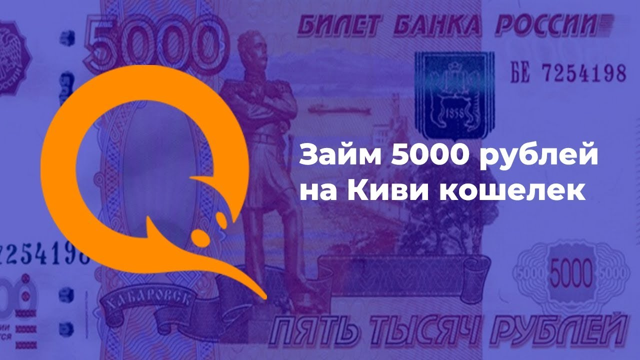 почта банк омск кредит наличными калькулятор