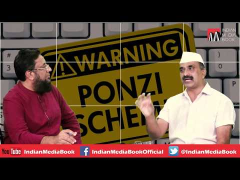 IMA, Ambident and other Ponzi & Fraud schemes update With Narendra Kumar from Luncha Mukta