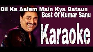 Dil Ka Aalam Main Kya Bataun Karaoke - Aashiqui ( 1990 ) Kumar Sanu