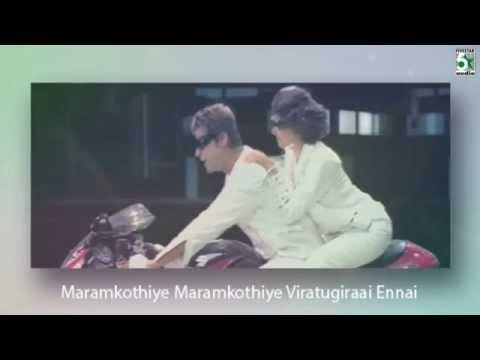 Maramkothiye Songs | Anbe Aaruyire | A.R.Rahman | S.J.Surya | Nila