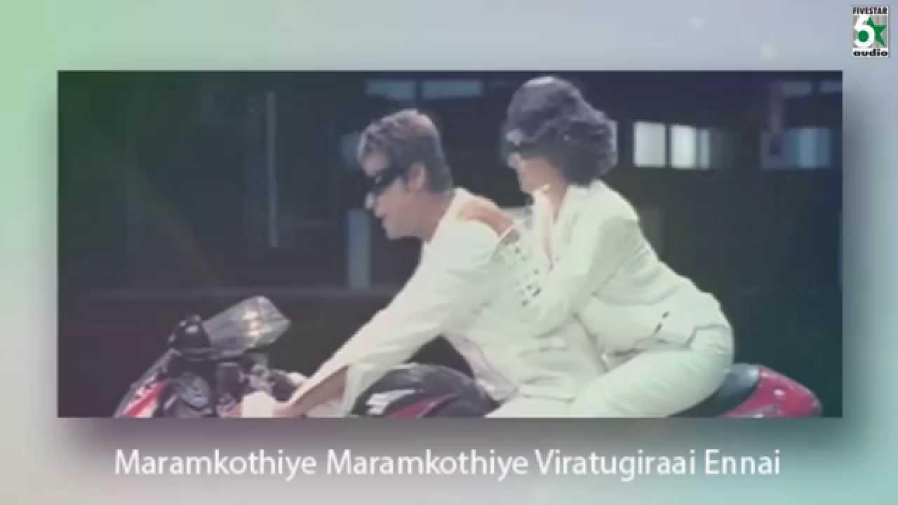 Maramkothiye blaaze mp3 download djbaap. Com.