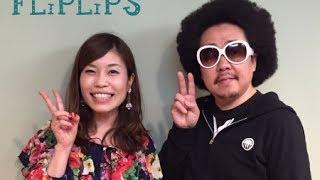 今日はスタジオに レキシこと池田貴史さんをお迎えしました シングル「K...