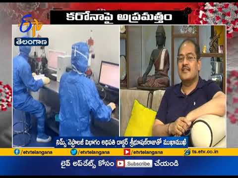 Nephrologist In NIMS, Dr. Sree Bhushan Raju Interview | Over Health Tips For Control Covid -19